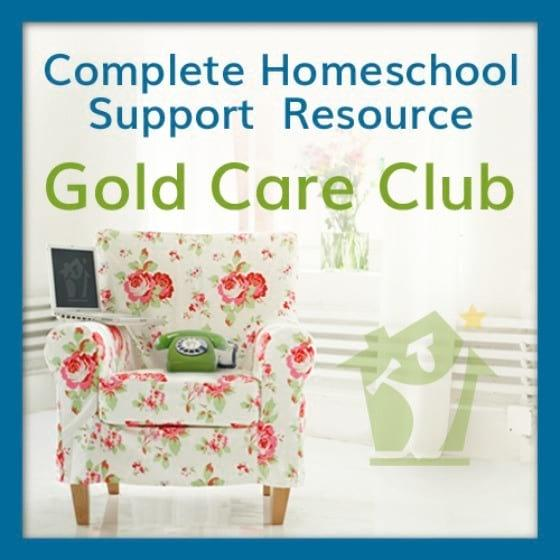 August 2017 Gold Care Club Update